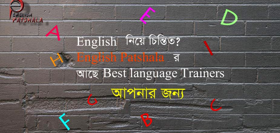 best ielts coaching in dhaka mirpur