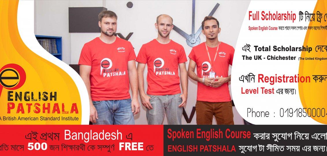 Free Spoken English Program